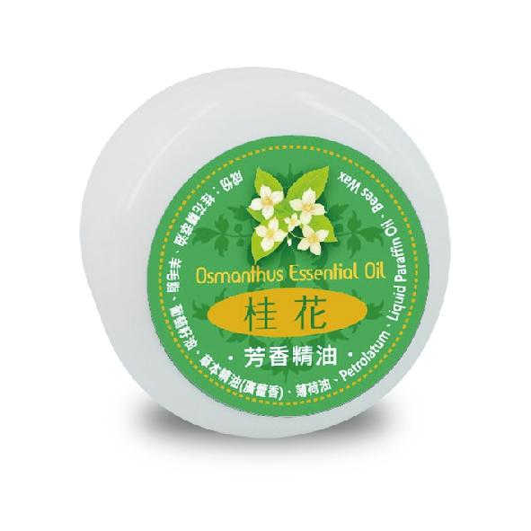 桂花芳香精油-10g