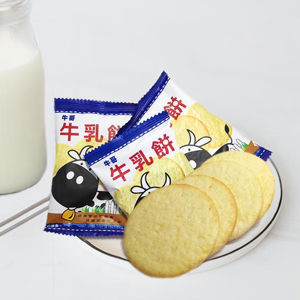 牛乳餅/200g【強森先生】高鈣奶香薄片 大人小孩都適宜