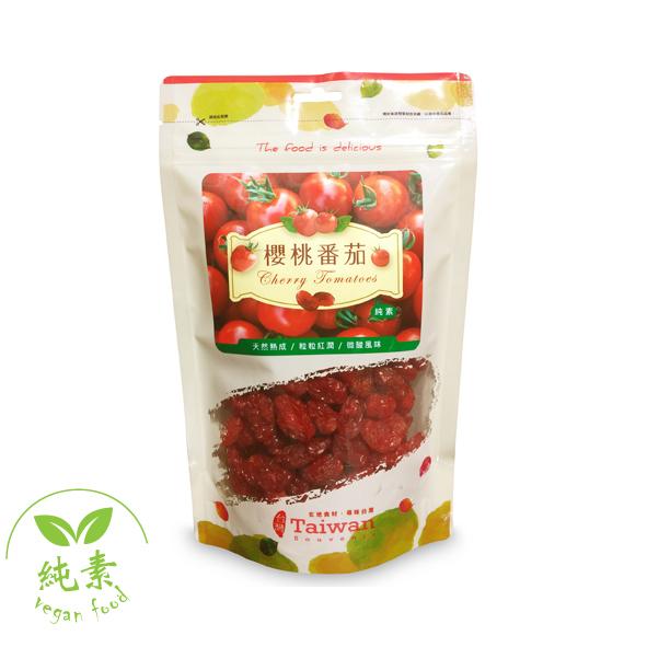 櫻桃番茄果乾/200