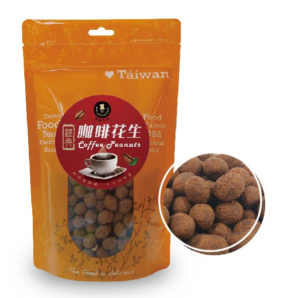 咖啡花生 裸粒【強森先生】撩人的台灣咖啡
