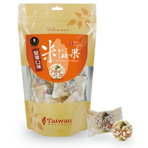 米滋果-堅果【強森先生】嚴選台灣好米 日式烘焙製作 好吃沒負擔