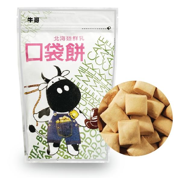 北海道-鮮乳口袋餅【強森先生】牛奶棒口感 小巧可愛餅體